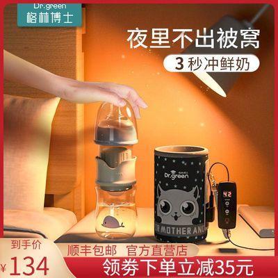 格林博士保温奶瓶PPSU防胀气宽口径新生婴儿玻璃网红恒温奶瓶防摔