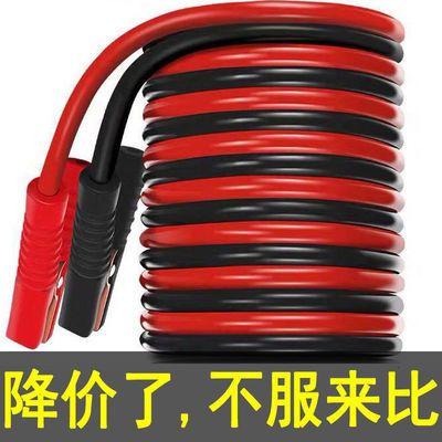 汽车电瓶线搭火线连接线搭电线搭铁线电瓶线夹子