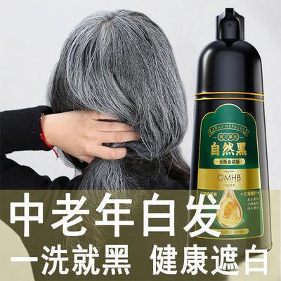 染发剂自己染发膏天然植物一洗黑洗发水自然黑洗发露无刺激一支黑