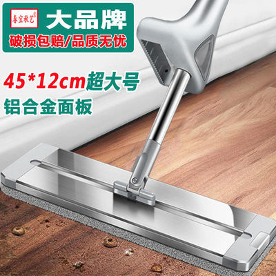 大号铝合金免手洗平板拖把懒人擦地神器家用木地板干湿两用墩托布