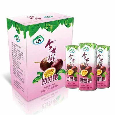 【新日期】今世椰百香果汁饮料整箱特价批发245ml/罐果蔬汁饮品