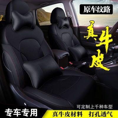 订做21新款座椅套五座汽车牛皮座套全包真皮坐垫四季通用专用座垫