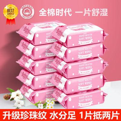 宝宝湿巾手口专用5包/10包家庭棉婴幼儿童清洁湿纸巾无添加有盖子