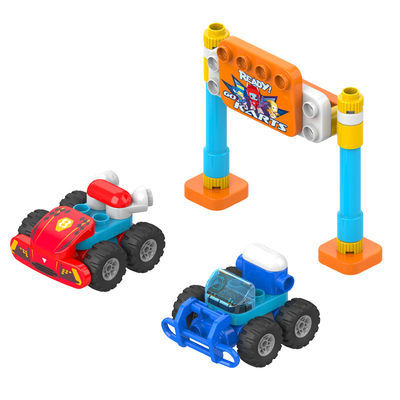 儿童积木专家【多多专供】布鲁可儿童积木碰碰车乐园桶的场景包