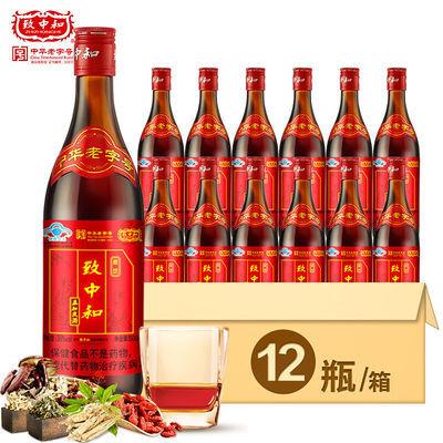 38度致中和牌五加皮酒家饮 500ml/瓶*6/12瓶保健食品酒中华老字号