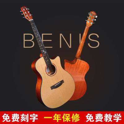 正品贝尼斯吉他A320单板新手民谣吉他初学者男41寸它女生入门面单