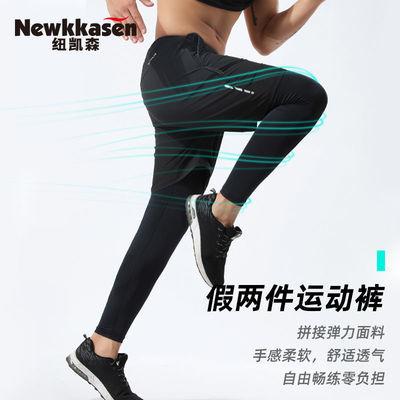 薄款速干运动裤男春秋跑步训练紧身假两件短裤休闲健身篮球九分裤