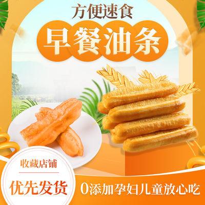 油条半成品速食学生早餐食品3斤1斤火锅小油条速冻面食大油条批发