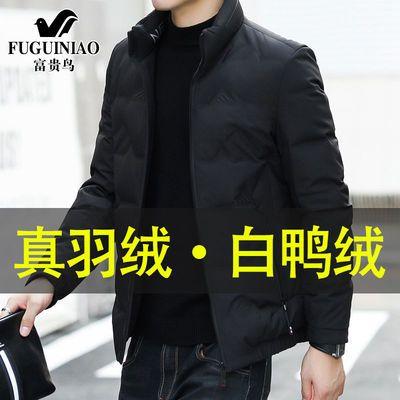 富贵鸟FGN羽绒服男冬新短款2020百搭轻薄立领修身加厚潮流外套