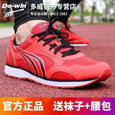 多威跑步鞋男田径训练鞋中考体育体考立定跳远专用鞋女学生运动鞋