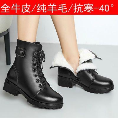 马丁靴女秋冬季真皮女鞋羊毛短靴女中跟中筒靴女加绒保暖棉鞋大码