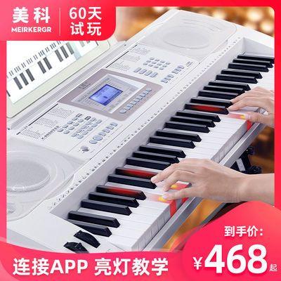 美科连接APP电子琴61力度键成人儿童初学者入门幼师专用专业88