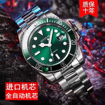 新款绿水鬼全自动机芯男士手表非机械三针防水夜光日厉精钢手表