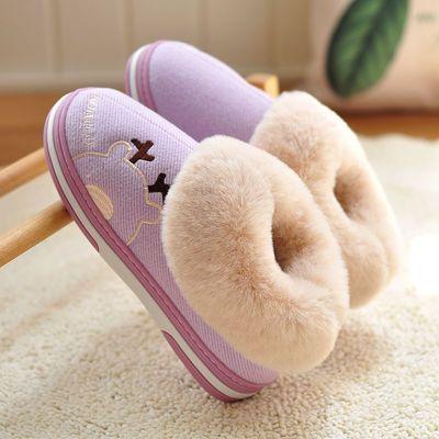 厚底棉拖鞋女士包跟冬家用保暖带后跟室内防滑家居韩版毛绒棉鞋男