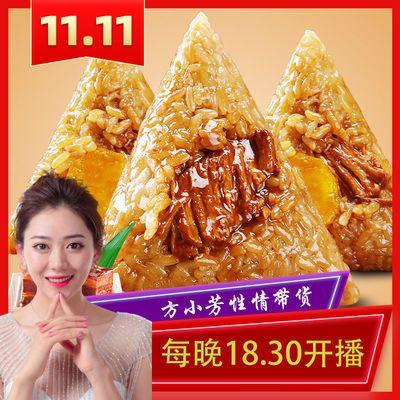 【小芳推荐】浙江特产嘉兴粽子 肉粽 蛋黄鲜肉粽批发早餐速食棕子