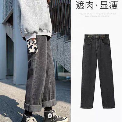 烟灰色牛仔裤裤子女秋冬季学生韩版宽松高腰显瘦百搭阔腿直筒加绒
