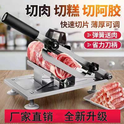 羊肉卷切片机家用切肉机冻肉切卷机商用小型切肥牛卷手动刨肉神器