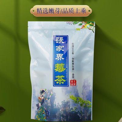 张家界特级野生正品芽尖莓茶龙须茶尖咽喉茶特级养生长寿藤茶125g