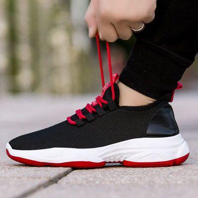 男士休闲运动鞋时尚潮流学生跑步鞋短跑健步休闲鞋男士个性时尚鞋