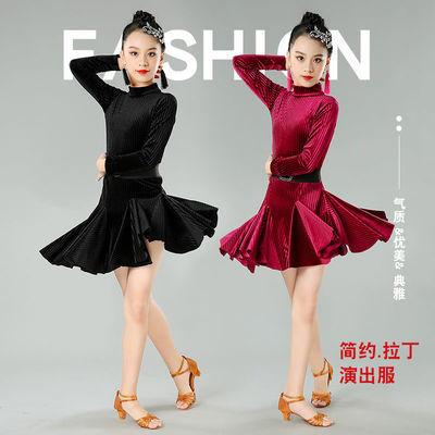新款儿童拉丁舞服秋冬装女少儿拉丁练功服套装厚女童舞蹈服表演服