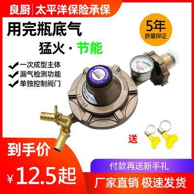78665/家用燃气灶减压阀带表煤气灶配件双头热水器煤气罐防爆阀门 包邮
