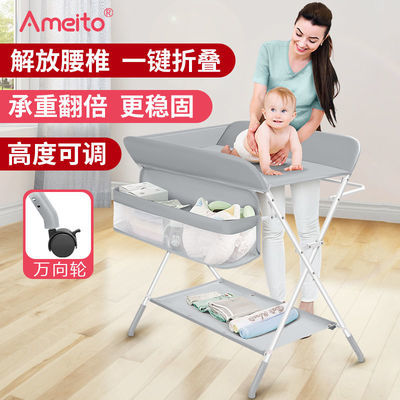 尿布台婴儿护理台宝宝换尿布台多功能可折叠按摩抚触台洗澡台