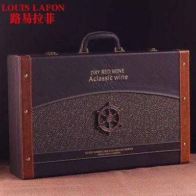 路易拉菲红酒整箱6支装进口干红葡萄酒750ml*6瓶礼盒送礼正品批发