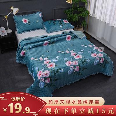 冬季水晶绒花边床盖单件榻榻米床罩绗缝夹棉加厚防滑单双人大炕单