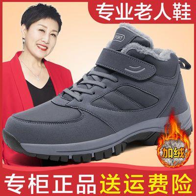 足力健老人棉鞋爸爸休闲鞋加绒加厚保暖雪地靴防滑老年健步鞋