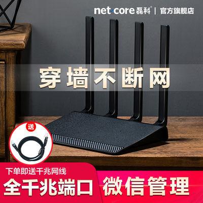 全千兆端口无线路由器双频5g高速wifi家用穿墙大户型全网通磊科N3