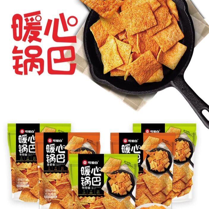 【6袋6.9】网红零食大礼包手工小米锅巴整箱薯片批发休闲零食小吃