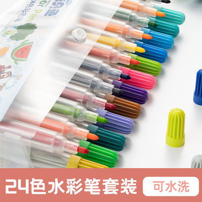 水彩笔24色幼儿园专用可水洗水彩笔套装环保大容量粗头水彩笔