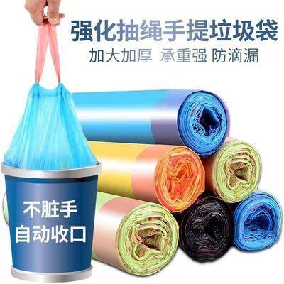 【破损包赔】加厚加大手提式垃圾袋黑色大号家用塑料袋抽绳垃圾袋