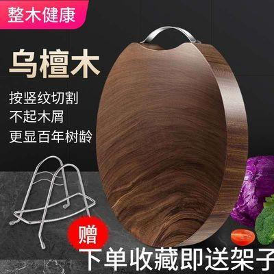 乌檀木家用实木砧板铁木菜板整木菜墩切菜板越南蚬木厨房案板占板