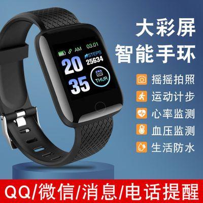 智能手环监测心率血压睡眠计步器男女运动安卓苹果多功能防水手表