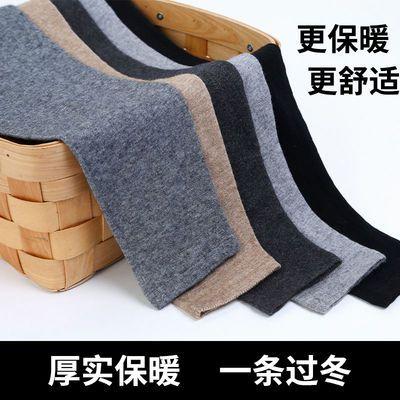 鄂尔多斯纯羊绒裤中腰保暖修身无缝秋冬打底羊毛裤子弹力贴身男女