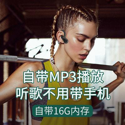 73825/新款MP3骨传导蓝牙耳机无线运动不入耳华为OPPO小米vivo男女通用
