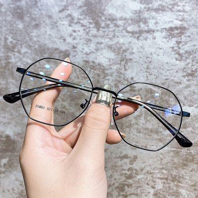 77857/近视眼镜男女超轻网红款圆脸多边形眼镜框大脸成品防蓝光辐射眼镜
