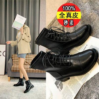 紅婧娫真皮靴子女2020新款秋冬短靴马丁靴女英伦风女鞋子加绒平底