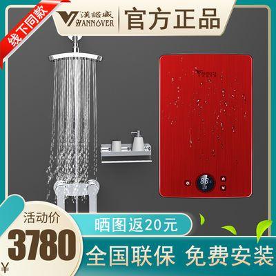 汉诺威MA3即热式电热水器家用小型速热淋浴恒温洗澡卫生间热水器