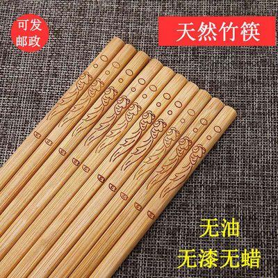 耐高温竹筷家用防霉套装无漆无蜡防滑中式家庭装竹木筷子饭店餐厅