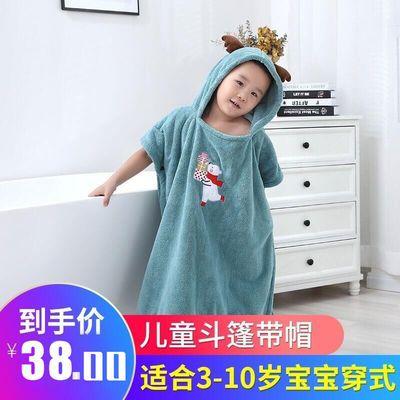 儿童浴巾斗篷吸水速干可穿式洗澡家用可爱不掉毛带帽婴儿宝宝浴袍