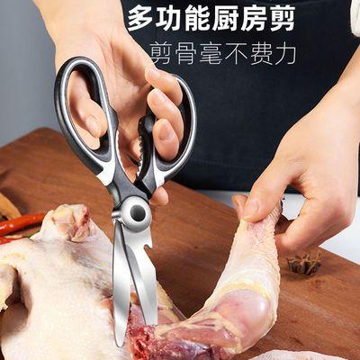 强力鸡骨厨房剪刀不锈钢304家用套装多功能多用省力日用剪刀锋利