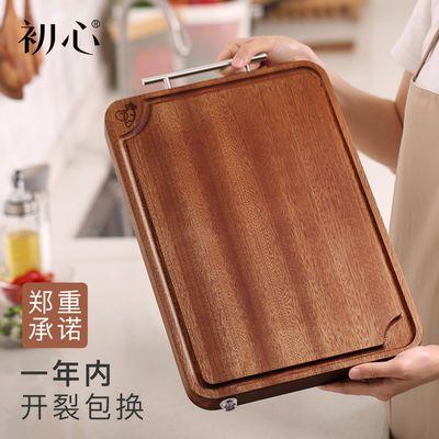 初心实木砧板案板加厚厨房家用切菜板水果小砧板案板辅食刀板占板