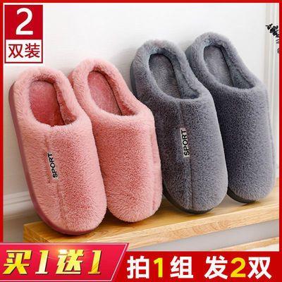 【买一送一】棉拖鞋女冬季情侣防滑家用家居室内月子毛毛拖鞋男士