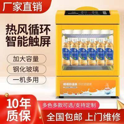 保温柜小型台式热饮柜保温箱商用加热恒温饮料展示柜加热柜热饮机