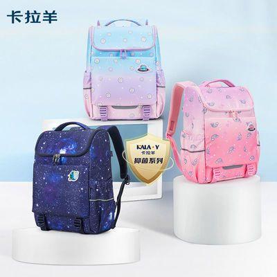 卡拉羊小学生书包男女孩2-5年级二三四韩版减负护脊儿童双肩背包,免费领取10元拼多多优惠券