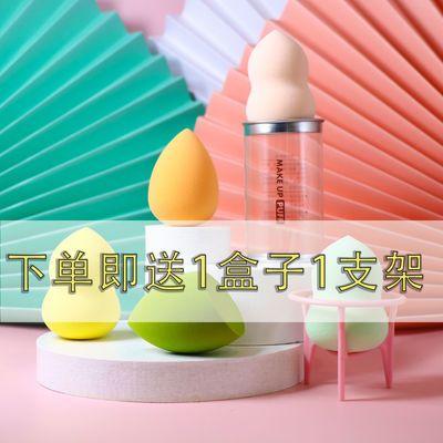 美妆蛋超软不吃粉化妆蛋干湿两用送收纳盒送支架彩妆蛋海绵蛋