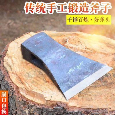 斧子木工斧头纯钢木工边刃斧手工锻打木匠偏斧劈柴砍树单边斧子户