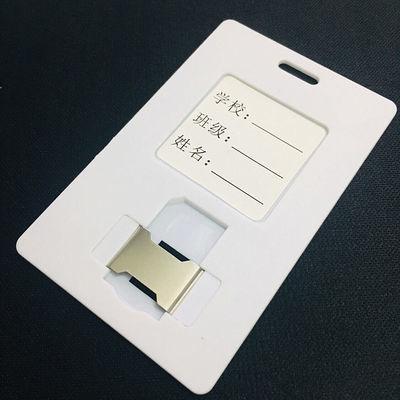 校园电话卡卡托大卡套学生 SIM电话机手机一体卡槽小卡变大卡配件